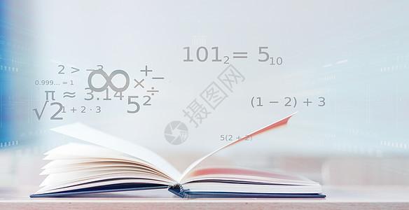 数学算数书籍图片