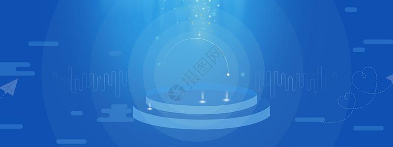 蓝色扁平化科技北景图片