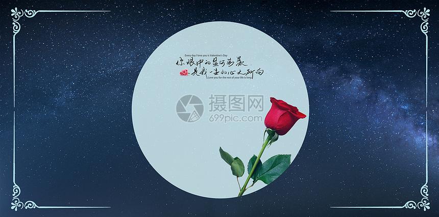 七夕情人节花朵banner边框背景