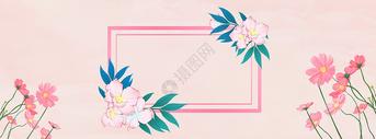 七夕情人节花朵BANNER边框背景图片