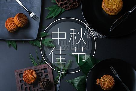 中秋佳节背景素材图片