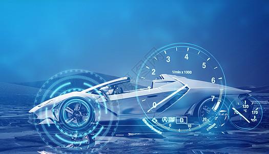 蓝色炫酷汽车图片
