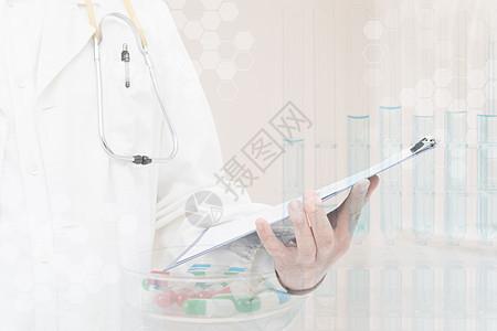 健康元素链接概念图图片