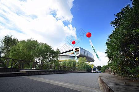 上海汽车公园一角图片