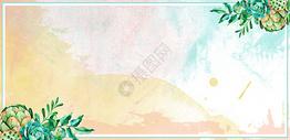 水彩夏日背景图片