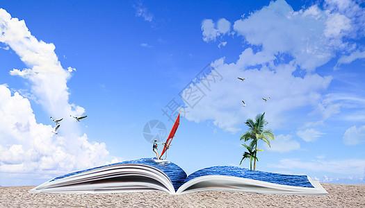 书本上的海洋图片