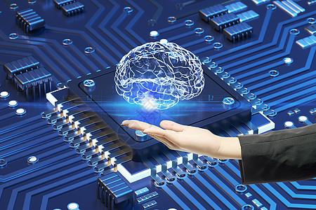 手托大脑科技图片图片