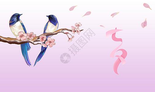 七夕字体图片
