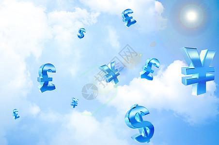 白云上图片_白云上素材_白云上高清图片_摄图网图片