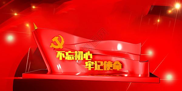 建军节红色banner海报图片