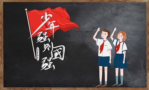 建军节建党节校园黑板报图片