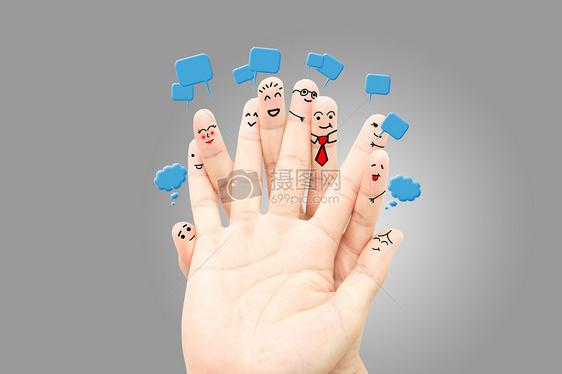 创意手指对话图片