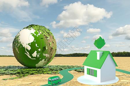 建设美好家庭图片