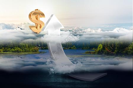 穿过层层阴霾达到金钱云端图片