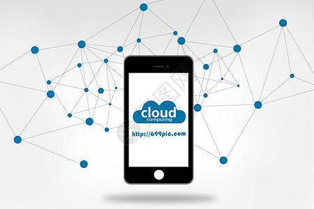 手机云科技图标图片