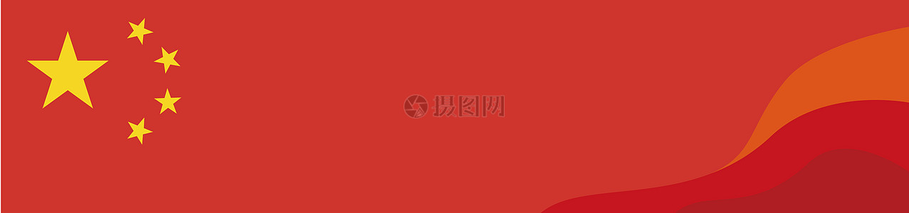 飘扬的五星红旗图片