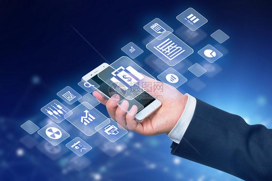 手机数据分析平台图片
