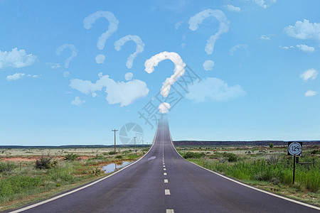 高速公路消失在云里形成问号图片