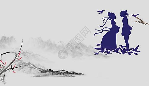 七夕背景图片