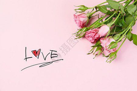I love you图片