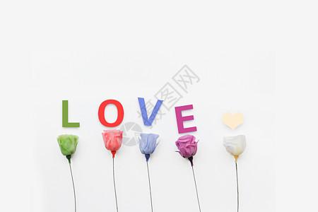 彩色love图片