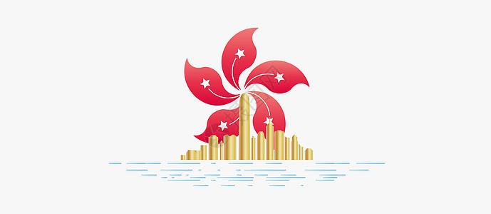 香港回归节日图片图片