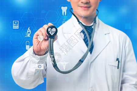 科学医疗健康图片