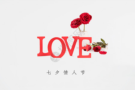 love情人节图片