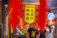 夏日美食街图片