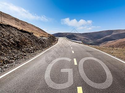 出发公路图片