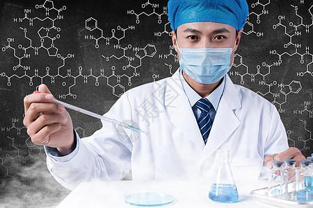 在黑板前做化学实验图片