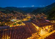 西江苗寨夜景图片