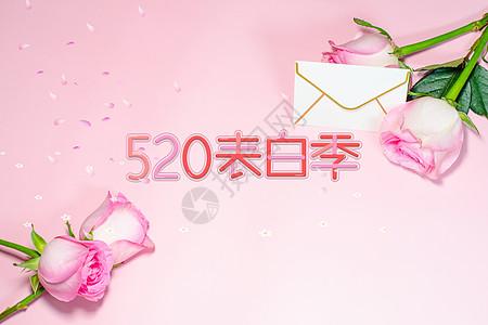 粉色小清新七夕图片图片
