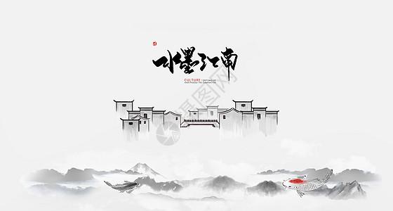 中国风印象简约背景图片