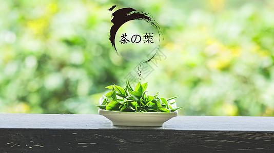 茶叶 图片