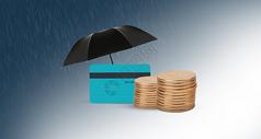 雨伞保护下的财产图片