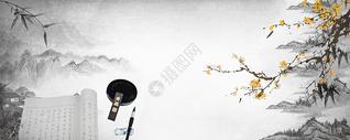 水墨山水中国风图片