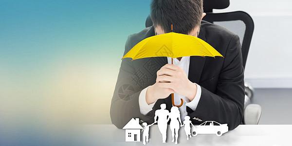 男人家庭防护伞图片