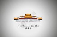 国庆故宫背景图片