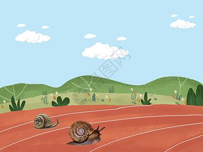 比赛的蜗牛图片