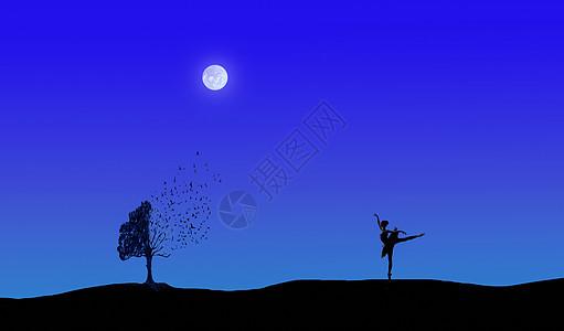 月光下的舞者图片