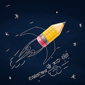 火箭铅笔在黑板上的素描图片