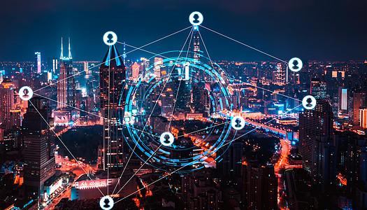 科技城市信息城市图片