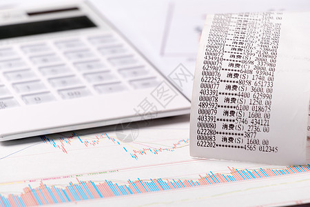 购物消费清单明细对账单图片