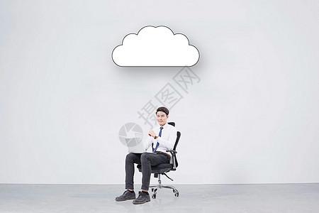 网络与云服务图片