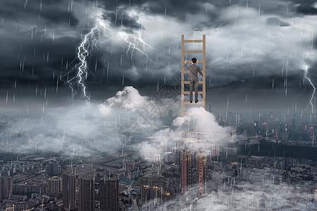 阴雨城市人物创意图片图片