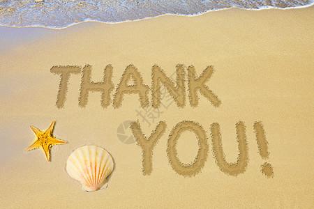 美丽的沙滩字母创意图图片