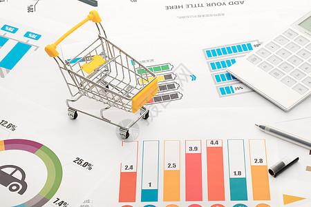 消费购物分析概念图图片