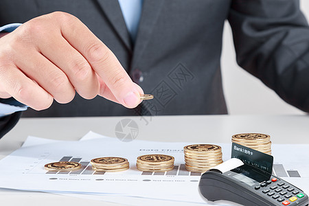 把钱存进银行图片