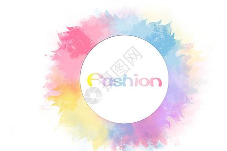 渲染色彩圆环图片